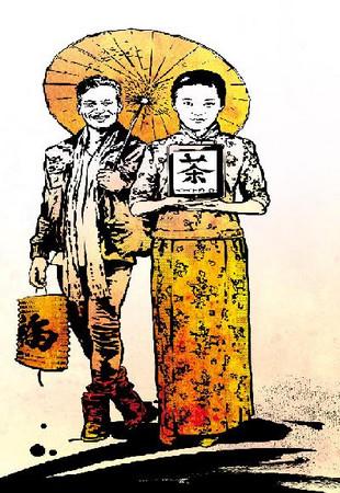 Zeichnung in orange-rotem Farbton, die eine chinesische Dame im Seidengewand und einen Herrn im Anzug, einen chinesischen Schirm haltend, zeigt