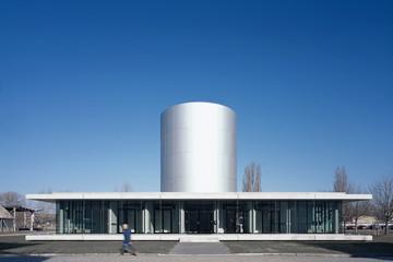 Bild wird vergrößert: Gebäudeansicht Wolkenlabor