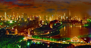 Nanjing townscape